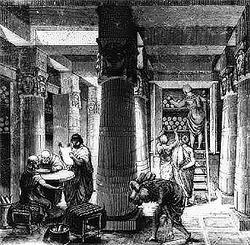 Great-Library-of-Alexandria.jpg
