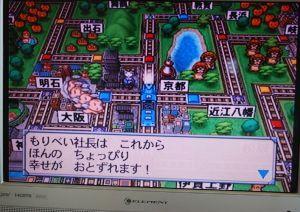 Momotaro_DSC_0224_1.jpg