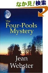 TheFour-PoolsMystery_Wildside Pr (May2007)_152pp.jpg